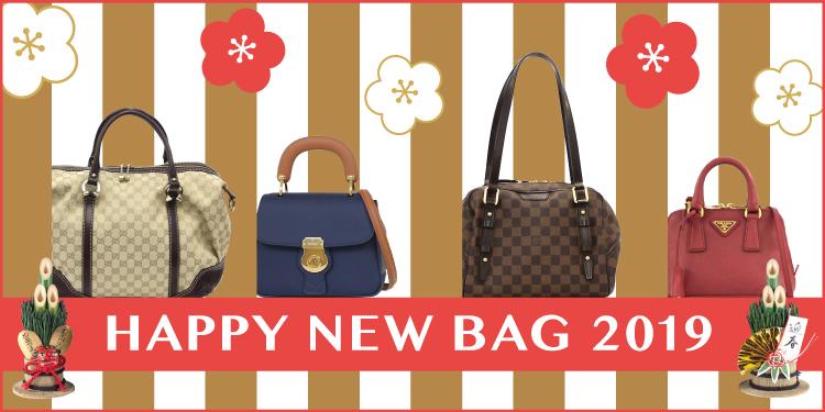 HAPPY NEW BAG